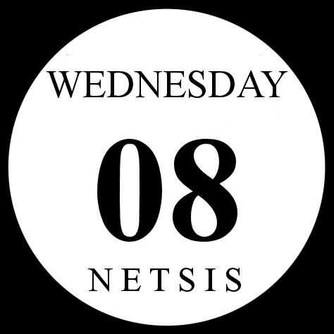 01_sisbrazil_netsis_arte_quarta-feira