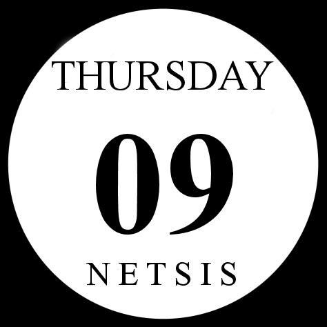 01_sisbrazil_netsis_arte_quinta-feira